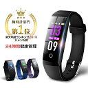「楽天1位」itDEAL スマートウォッチ iphone 対応 android 対応 line 対応 活動量計 心拍計 血圧計 IP67防水 腕時計 …