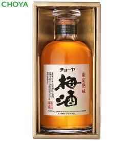 限定熟成梅酒 720ml【楽ギフ_包装】