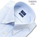CHOYA SHIRT FACTORY 日清紡アポロコット COOL CONSCIOUS 長袖ワイシャツ メンズ 春夏秋 形態安定加工 ブルーストライ…