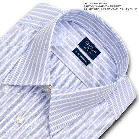 CHOYA SHIRT FACTORY 日清紡アポロコット 長袖 ワイシャツ メンズ 春夏秋冬 形態安定加工 クラスターストライプ レギュラーカラーシャツ | 綿:100% ブルー 高級 上質 (cfd823-450)(sa1)