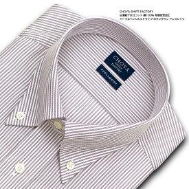 CHOYA SHIRT FACTORY 日清紡アポロコット 長袖 ワイシャツ メンズ 春夏秋冬 形態安定加工 ペンシルストライプ ボタンダウン | 綿:100% パープル 高級 上質 (cfd824-425)(sa1)