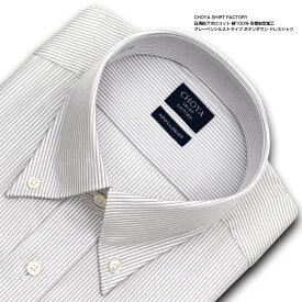 CHOYA SHIRT FACTORY 日清紡アポロコット 長袖 ワイシャツ メンズ 春夏秋冬 形態安定加工 グレーペンシルストライプ ボタンダウン | 綿:100% 高級 上質 (cfd824-480)(sa1)