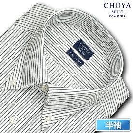 CHOYA SHIRT FACTORY 日清紡アポロコット COOL CONSCIOUS 半袖 ワイシャツ メンズ 夏 形態安定加工 グレーストライプ ボタンダウンシャツ|綿:100% グレー チョーヤシャツ(cfn633-480)(sa1)