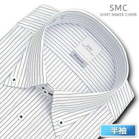SHIRT MAKER CHOYA Shiwanon 半袖 ワイシャツ メンズ 夏 標準体 形態安定 ブルーとブラックのストライプ ボタンダウンシャツ|綿:50% ポリエステル:50% ブルー(cmn621-455)(200319ksn)
