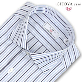 CHOYA 1886 J∞QUALITY認定商品 長袖 ワイシャツ メンズ 春夏秋冬 綿100% 日本製生地 日本縫製 ブルーとネイビーストライプ カッタウェイシャツ   綿:100% ブルー(cvd301-450)