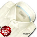 LORDSON CONTEMPORARY綿100% 形態安定加工 標準体ドビーストライプ・ワイドカラー・ドレスシャツ(zod321-230)