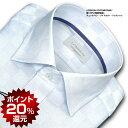 LORDSON CONTEMPORARY綿100% 形態安定加工 標準体チェックドビー・ワイドカラー・ドレスシャツ(zod321-250)