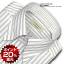 LORDSON CONTEMPORARY綿100% 形態安定加工 標準体トリプルストライプ・スナップダウン・ドレスシャツ(zod325-480)