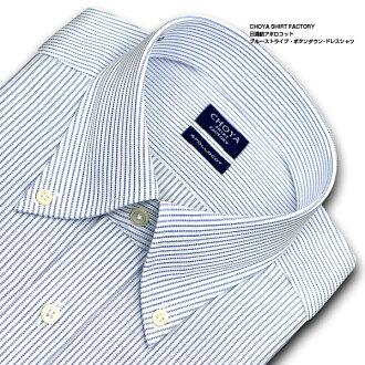 5cbeb9950ec CHOYA SHIRT  ☆New product ☆ long sleeves