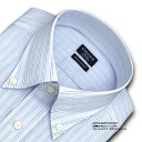 【日清紡アポロコット】【COOL CONSCIOUS】長袖・ブルーストライプ・ボタンダウンシャツ・綿100%形態安定・CHOYAシャツCHOYA SHIRT FACTORY(cfd223-351)