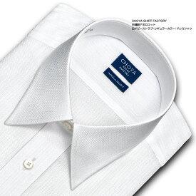 CHOYA SHIRT FACTORY 日清紡アポロコット 長袖ワイシャツ メンズ 春夏秋冬 形態安定加工 白ドビーストライプ レギュラーカラーシャツ | 綿:100% ホワイト 高級 上質 (cfd230-200)