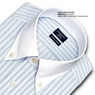 NEW size long sleeves, cotton 100% form stability, multi-stripe button-down collar cleric shirt, Choya shirt Choya SHIRT FACTORY(cfd323-450) [convenience store receipt-adaptive product] [the Rakuten card division]