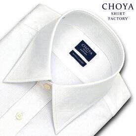 CHOYA SHIRT FACTORY 日清紡アポロコット 長袖 ワイシャツ メンズ 春夏秋冬 形態安定加工 バイアスドビーストライプ レギュラーカラーシャツ|綿:100% ホワイト(cfd330-200)(190906d)