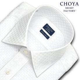 CHOYA SHIRT FACTORY 日清紡アポロコット 長袖 ワイシャツ メンズ 春夏秋冬 形態安定加工 白ドビーのブロックチェック ワイドカラーシャツ|綿:100% ホワイト(cfd331-200)