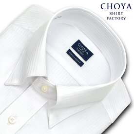 CHOYA SHIRT FACTORY 日清紡アポロコット 長袖 ワイシャツ メンズ 春夏秋冬 形態安定加工 白ドビーストライプ スナップダウンシャツ|綿:100% ホワイト(cfd333-200)(190906d)