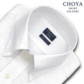 CHOYA SHIRT FACTORY 日清紡アポロコット 長袖 ワイシャツ メンズ 春夏秋冬 形態安定加工 市松模様 白ドビー スナップダウンシャツ|綿:100% ホワイト(cfd333-201)(190906d)