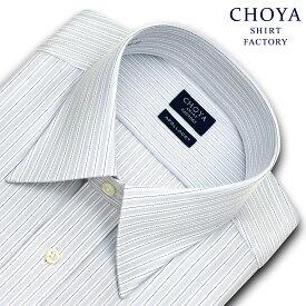 CHOYA SHIRT FACTORY 日清紡アポロコット 長袖 ワイシャツ メンズ 春夏秋冬 形態安定加工 グレーストライプ レギュラーカラーシャツ|綿:100% グレー(cfd334-480)(190906d)