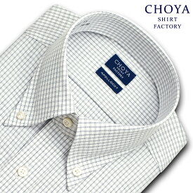 CHOYA SHIRT FACTORY 日清紡アポロコット 長袖 ワイシャツ メンズ 春夏秋冬 形態安定加工 グラフチェック ボタンダウンシャツ|綿:100% ホワイト(cfd336-680)(190906d)