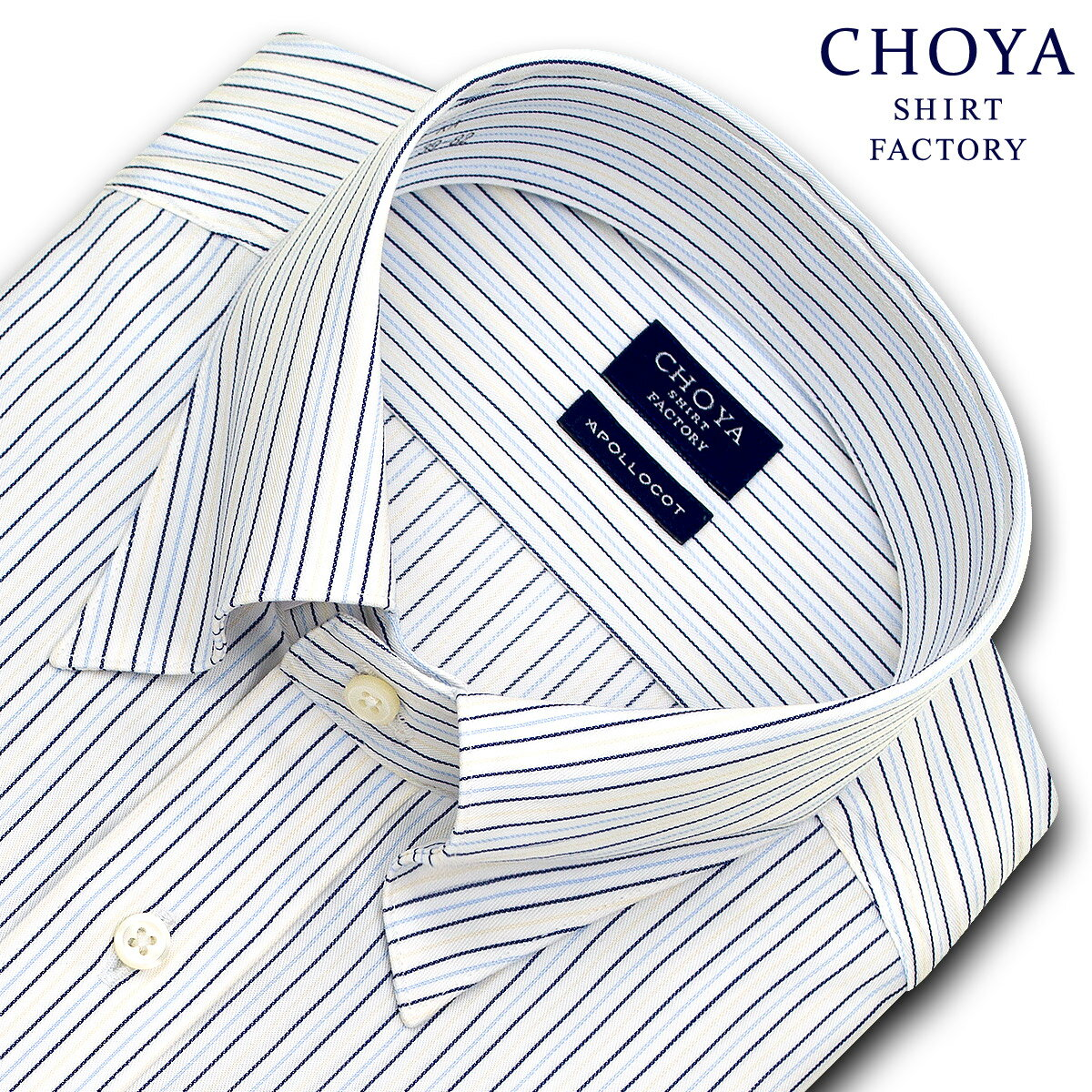 CHOYA SHIRT FACTORY 日清紡アポロコット 長袖 ワイシャツ メンズ 春夏秋冬 形態安定加工 マルチカラーペンシルストライプ スナップダウンシャツ|綿:100% ネイビー(cfd337-450)