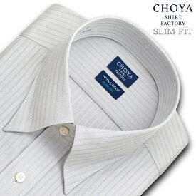 CHOYA SHIRT FACTORY スリムフィット 日清紡アポロコット 長袖 ワイシャツ メンズ 春夏秋冬 形態安定加工 グレーヘリンボーンストライプ スナップダウンシャツ|綿:100%(cfd342-280)(190906d)