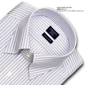 CHOYA SHIRT FACTORY 日清紡アポロコット COOL CONSCIOUS 長袖 ワイシャツ メンズ 春夏秋 形態安定加工 パープルストライプ スナップダウンシャツ | 綿:100% パープル 高級 上質 (cfd532-460)