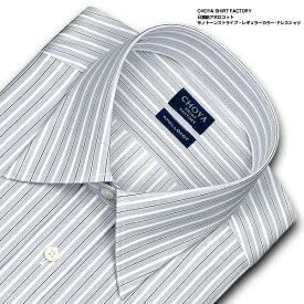 CHOYA SHIRT FACTORY 日清紡アポロコット 長袖 ワイシャツ メンズ 綿100% 形態安定加工 モノトーンストライプ レギュラーカラーシャツ | 高級 上質 (cfd710-480)
