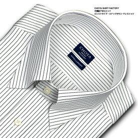 CHOYA SHIRT FACTORY 日清紡アポロコット 長袖 ワイシャツ メンズ 綿100% 形態安定加工 ピンストライプ スナップダウンシャツ | 高級 上質 (cfd713-455)(sa1)