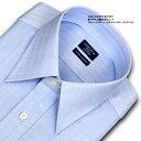 【CHOYA SHIRT FACTORY】 日清紡アポロコット長袖・綿100%・形態安定・ブルーヘリンボーン・レギュラーカラーシャツCHOYAシャツ/ドレスシャツ/ワイシャツ/Yシャツ/ビジネスシャツ