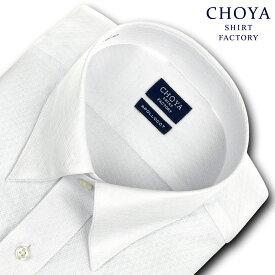 CHOYA SHIRT FACTORY 日清紡アポロコット 長袖 ワイシャツ メンズ 春夏秋冬 形態安定加工 白ドビーバイアスチェック スナップダウンシャツ|綿:100% ホワイト(cfd932-200) 就活 冠婚葬祭