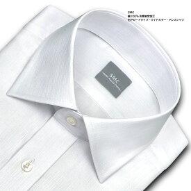 SHIRT MAKER CHOYA 長袖 ワイシャツ メンズ 春夏秋冬 形態安定加工 標準体 白ドビーストライプ ワイドカラー   綿:100% ホワイト 高級 上質 (cmd090-200)(191104de)
