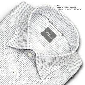 SHIRT MAKER CHOYA ニットシャツ メンズ 春夏秋冬 形態安定 ややスリム マイクロチェック ワイドカラーシャツ ポリエステル:100% グレー | 高級 上質 (cmd240-680)(sa1) 父の日
