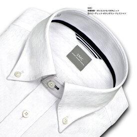 SHIRT MAKER CHOYA ニットシャツ メンズ 春夏秋冬 形態安定 ややスリム 白ドビーチェック ボタンダウンシャツ ポリエステル:100% ホワイト | 高級 上質 (cmd241-200)(sa1) 父の日