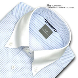 SHIRT MAKER CHOYA ニットシャツ メンズ 春夏秋冬 形態安定 ややスリム ブルーマイクロチェック ボタンダウン クレリックシャツ ポリエステル:100%  テレワーク 在宅 (cmd242-650) 2106scs