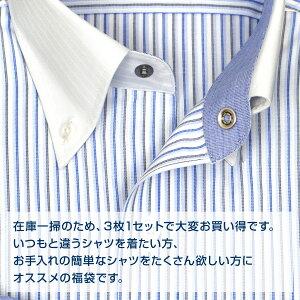 長袖ワイシャツメンズ春夏秋冬形態安定百貨店ブランドドレスシャツ3枚セット(cmd998-000)