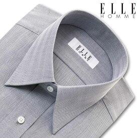 ELLE HOMME 長袖 ワイシャツ メンズ 形態安定 ゆったり グレードビーヘリンボーンストライプ  レギュラーカラー 綿:50% ポリエステル:50% 灰色