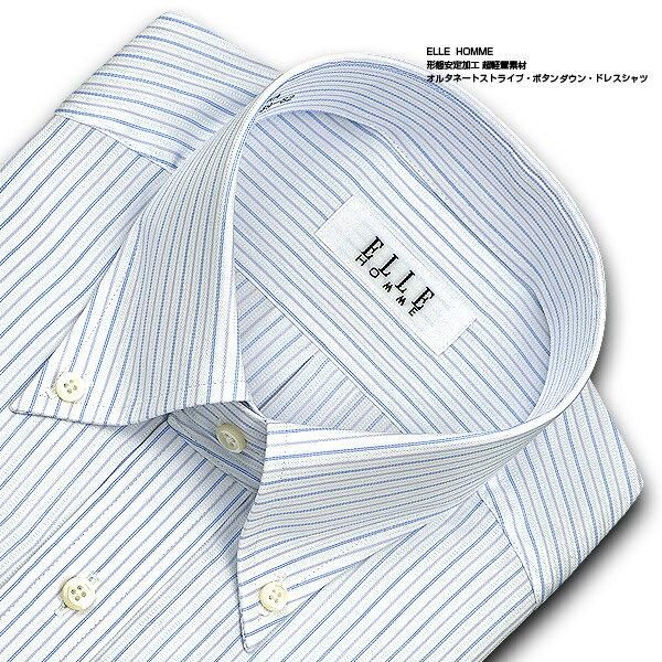 【ELLE HOMME】TC 形態安定加工 超軽量素材 ゆったり 長袖オルタネートストライプ・ボタンダウンシャツ(ビジネスシャツ/ワイシャツ/Yシャツ/ドレスシャツ/メンズ)(zed321-450)