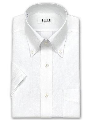ELLEHOMME半袖ワイシャツメンズ夏形態安定加工ゆったりジャガード小花柄ボタンダウンシャツ 綿:40%ポリエステル:60%ホワイト(zen540-202)