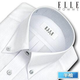 ELLE HOMME 半袖 ワイシャツ メンズ 夏 形態安定加工 消臭仕立て ゆったり 白ドビーストライプ ボタンダウンシャツ|綿 ポリエステル ホワイト ドレスシャツ Yシャツ ビジネスシャツ(zen613-200)(200319ksn)