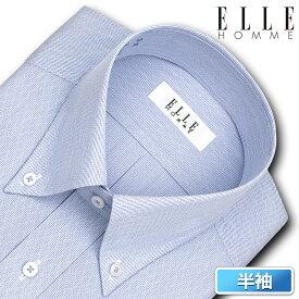 ELLE HOMME 半袖 ワイシャツ メンズ 夏 形態安定加工 消臭仕立て ゆったり ブルーストライプ ボタンダウン ドレスシャツ|綿:50% ポリエステル:50%(zen613-450)(200319ksn)