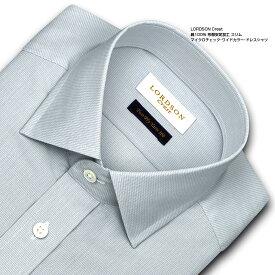 LORDSON Crest 長袖 ワイシャツ メンズ 春夏秋冬 形態安定加工 スリム マイクロチェック ワイドカラー   綿:100% グレー 高級 上質 (zod350-580)(sa1)