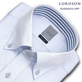 LORDSON 長袖 ワイシャツ メンズ 春夏秋 形態安定加工 吸水速乾 ブルーチェックドビー ボタンダウンシャツ|綿:100% ブルー(zod382-650)