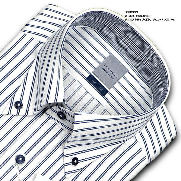 LORDSON 長袖 ワイシャツ メンズ 綿100% 形態安定加工 標準体 ネイビー ダブルストライプ・ボタンダウンシャツ (ドレスシャツ ビジネスシャツ ワイシャツ Yシャツ 百貨店 メンズ 蝶矢シャツ) (zod700-455)