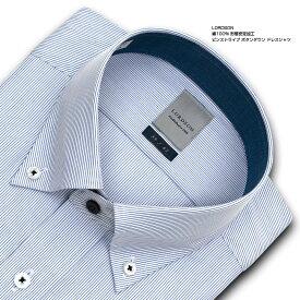 LORDSON 長袖 ワイシャツ メンズ 春夏秋冬 形態安定加工 ピンストライプ ボタンダウンシャツ | 綿:100% ブルー 高級 上質 (zod881-450)