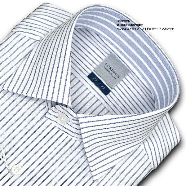 LORDSON 長袖 ワイシャツ メンズ 綿100% 形態安定加工 標準体 ペンシルストライプ ワイドカラー | 高級 上質 (zod901-450)