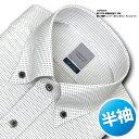 ★新商品★LORDSON綿100% 形態安定加工 標準体 半袖刺し子調チェック・ショートポイント・ボタンダウンシャツ(ビジネスシャツ・ワイシャツ・Yシャツ・ドレスシャツ)(zon411-680) [d