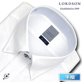 LORDSON 半袖 ワイシャツ メンズ 夏 形態安定加工 吸水速乾 白ドビードット柄 スナップダウン ドレスシャツ|綿:100% ホワイト(zon610-200)(200319ksn)