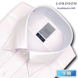 LORDSON 半袖 ワイシャツ メンズ 夏 形態安定加工 ピンクドビーストライプ スナップダウン ドレスシャツ|綿:100% ピンク(zon610-210)(201204ssn)