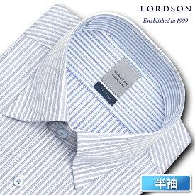 LORDSON 半袖 ワイシャツ メンズ 夏 形態安定加工 ブルー系ストライプ スナップダウン ドレスシャツ|綿:100% ブルー(zon610-450)(200319ksn)