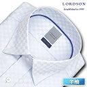 LORDSON 半袖 ワイシャツ メンズ 夏 形態安定加工 ブルードビーチェック 市松模様 ショートスナップダウン ドレスシャ…