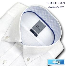 LORDSON 半袖 ワイシャツ メンズ 夏 形態安定加工 白ドビーストライプ ショートボタンダウン ドレスシャツ|綿:100% ホワイト(zon613-200)(200319ksn)